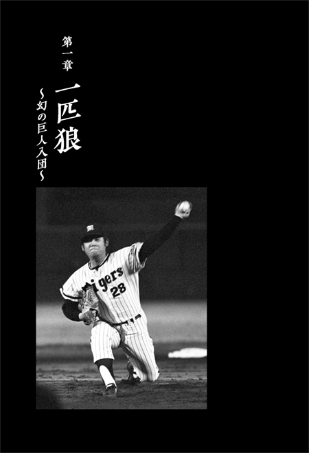 zentoaku_tobira_f_re3のコピー