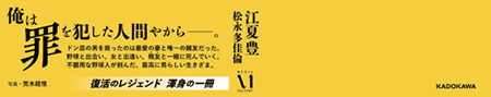 zentoaku_obi_re2_cs5_OL
