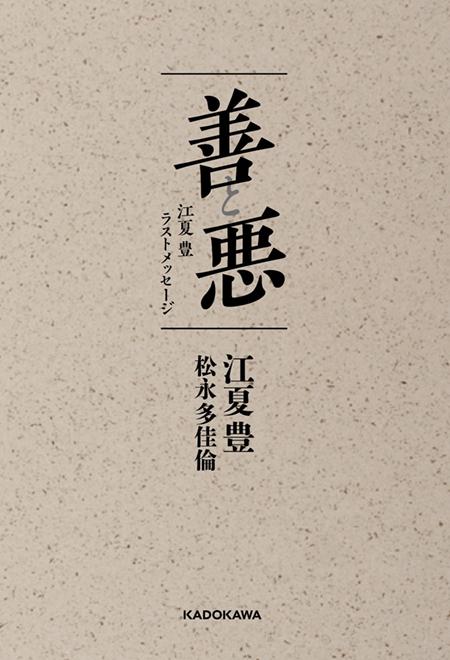 zentoaku_tobira_f_cs5_OL