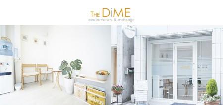 DIME_A4_OL