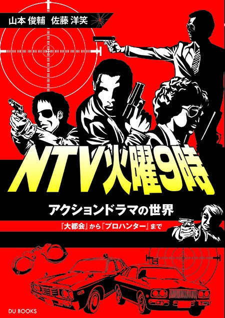 NTV-cover_OL_re