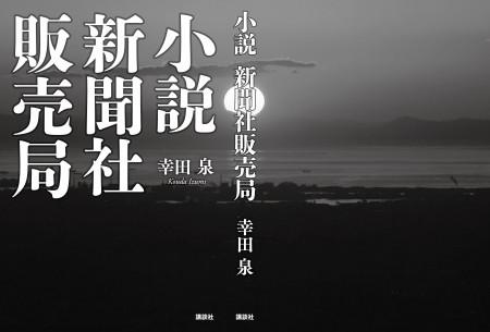 shinbun_hyoushi_RE_OL