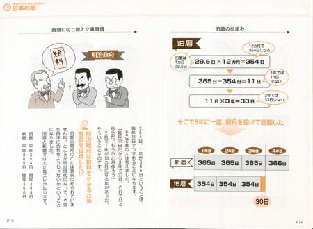 img036のコピー