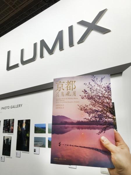 Panasonicブースには、アートディレクションさせてもらった水野克比古・水野秀比古「京都 花鳥風月」(日本写真企画)も明日お披露目。