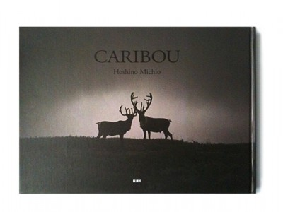 CARIBOU カリブー 極北の旅人