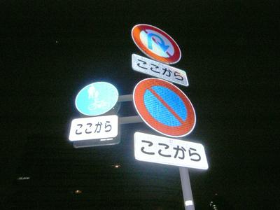 横浜青木橋付近